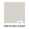 東京ビッグサイトからのアクセス| 青海展示棟へのアクセス | 交通アクセス・駐車場 |