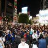 ユーチューバー「渋谷のベッド」投稿で渋谷署捜査 - 社会 : 日刊スポーツ